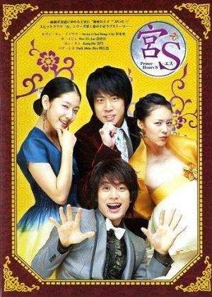 PRINCE OF HOURS S [9DISC] Korean Drama DVD hour princess goong