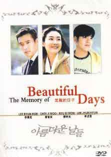 NEW THE MEMORY OF BEAUTIFUL DAYS [12 DISC] Korean Drama DVD
