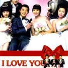 NEW I LOVE YOU  [8DISC] Korean Drama DVD