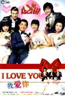 NEW I LOVE YOU  [8DISC] Korean Drama DVD