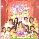 2009 ANG TANGING INA NYONG LAHAT TAGALOG FILIPINO DVD