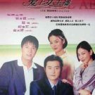 NEW ALL ABOUT EVE [10 DISC] Korean Drama DVD