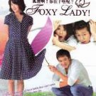 NEW FOXY LADY [8DVD] Korean Drama DVD w/ ENG SUB