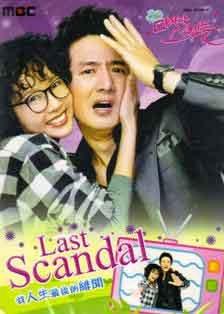 NEW LAST SCANDAL [8DVD] Korean Drama DVD w/ ENG SUB