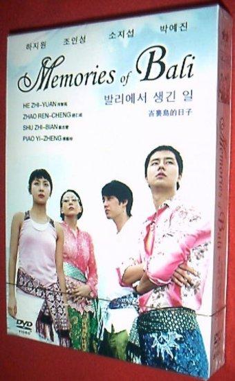 NEW MEMORIES OF BALI [8DVD] Korean Drama DVD w/ ENG SUB