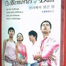 NEW MEMORIES OF BALI [8DVD] Korean Drama DVD w/ ENG SUB