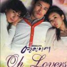 NEW OH LOVERS [9DVD] Korean Drama DVD w/ ENG SUB