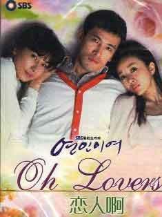 NEW OH LOVERS [9DVD] Korean Drama DVD w/ ENG SUB
