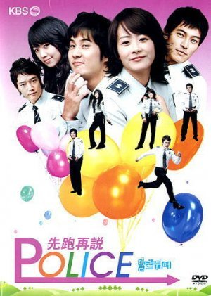 NEW POLICE [9DVD] Korean Drama DVD w/ ENG SUB