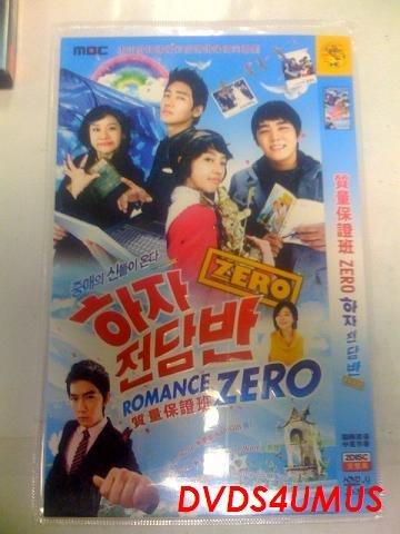 2009 ROMANCE ZERO [2DISC] Korean Drama DVD