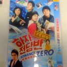 2009 ROMANCE ZERO [2DISC] Korean Drama DVD