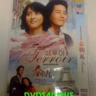 2009 NEW TERROIR [2DISC] Korean Drama DVD