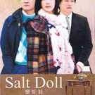 NEW SALT DOLL [8DISC] Korean Drama DVD