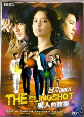2009 NEW THE SLINGSHOT [8DISC] Korean Drama DVD