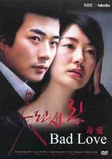 NEW BAD LOVE [9DISC] Korean Drama DVD
