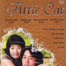 NEW ATTIC CAT [9DISC] Korean Drama DVD