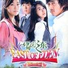 2009 NEW EAST OF EDEN [10DISC] Korean Drama DVD