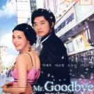 NEW MR. GOODBYE [8DISC] Korean Drama DVD