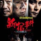 2009 NEW SHINJUKU INCIDENT - JACKIE CHAN HK UNCUT DVD