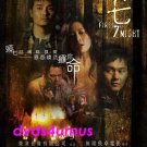 2009 NEW MOVIE THE FIRST 7TH NIGHT DVD HK ENG SUB