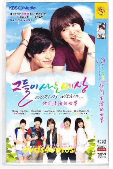 NEW WORLD'S WITHIN [8DISC] Korean TV Drama DVD worlds