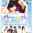 NEW WORLD'S WITHIN [8DISC] Korean TV Drama DVD worlds