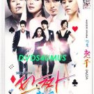 NEW TAZZA [2DISC] Korean TV Drama DVD worlds