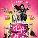 NEW 2008 NOBODYS PERFECT DVD HK CHINESE MOVIE ENG SUBS
