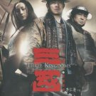 NEW 2008 MOVIE THREE KINGDOMS DVD HK CHINESE ENG SUBS ANDY LAU SAMMO HUNG MAGGIE Q