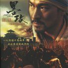 NEW MOVIE A BATTLE OF WITS DVD HK CHINESE ENG SUBS