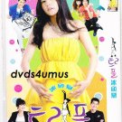 2009 NEW TRIPLE [2DISC] Korean Drama DVD