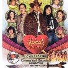 "ISKUL BUKOL ""20 YEARS LATER"" MOVIE Filipino Tagalog DVD VIC SOTTO JOEY DE LEON"