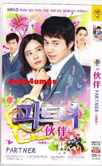 2009 NEW PARTNER [8DISC] Korean Drama DVD