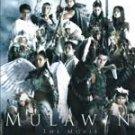 NEW MULAWIN MOVIE Filipino DVD ANGEL LOCSIN DINGDONG