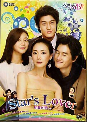 2008 NEW STAR'S LOVER [9DISC] KOREAN DRAMA DVD stars lovers