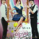 2009 BAITUO MISS aka NEW TAKE CARE OF THE YOUNG LADY - MY FAIR LADY [8DISC] KOREAN DRAMA DVD