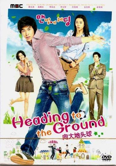 NEW 2009 HEADING TO THE GROUND [8DISC] KOREAN DRAMA DVD