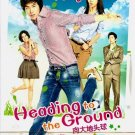 NEW 2009 HEADING TO THE GROUND [8DISC] KOREAN DRAMA DVD