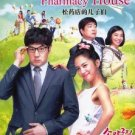 NEW 2009 THE SONS OF SOL PHARMACY HOUSE [6DISC] KOREAN DRAMA DVD