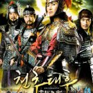 2010 NEW EMPRESS CHUN CHU [10DISC] KOREAN DRAMA DVD