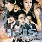 2010 NEW RELEASE IRIS [8DISC] Korean Drama DVD