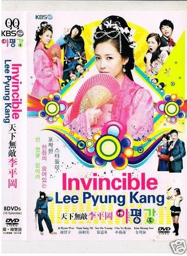 NEW 2010 INVINCIBLE LEE PYUNG KANG [8DISC] KOREAN DRAMA DVD