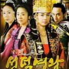 NEW 2010 QUEEN SEON DUK [10DISC] KOREAN DRAMA DVD