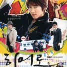 NEW 2010 HERO [8DISC] KOREAN DRAMA DVD