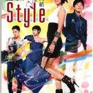 2009 NEW STYLE [2DISC] KOREAN DRAMA DVD
