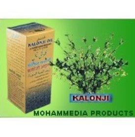 Kalonji Oil 100ml | Black Seed Oil 100% Pure