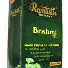 Ramtirth Brahmi Oil 200ml