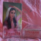 Jamila Henna 100g | Jamila Henna Summer 2010 Crop BAQ