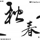 Four Season Chinese Symbol Wall Decal