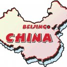 China Country Map Wall Decal